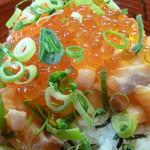 うをひろ - 親子海鮮丼特盛セット