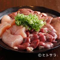 馬耳東風 - 当日仕入れる国産鶏のみを使用。味わうたびに感じる鮮度の良さ