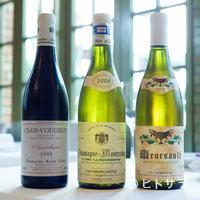ル・ブルギニオン - 業界きってのワイン通でもあるシェフがブルゴーニュワインを厳選