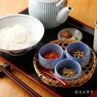 コースの終演にふさわしいお茶漬けは、京都ならではの味覚と共に
