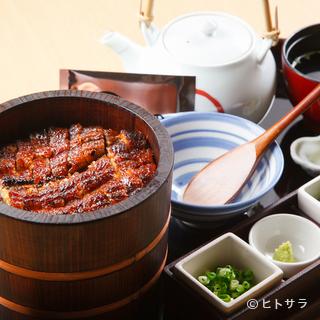 食べ方を変え、3度おいしい名古屋名物『ひつまぶし』