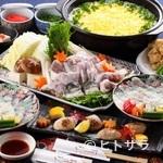 ふぐ乃小川 - ふぐを堪能するコース料理で過ごす、楽しいひととき