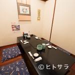 ふぐ乃小川 - 大事な食事会を開くときには、個室をご利用ください