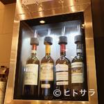 レガリア - ワインサーバーがあり、リーズナブルにグラスでの飲み比べも