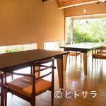 魚菜料理 縄屋 - 柔らかな木のテイストを基調とする、細部までこだわった快適空間