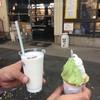 榎本牧場 フォルトゥーナ - 料理写真: