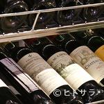 ビストロ ア ヴァン オー ルージュ - フランス産を中心にソムリエがセレクトする250種類以上のワイン