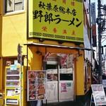 66048165 - 店舗入口