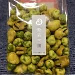 豆吉本舗 - 我が家で一番人気の「わさびグリン豆&そら豆」♡