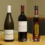 エンジン - 独創的な中国料理は、紹興酒はもちろんワインと合わせても美味