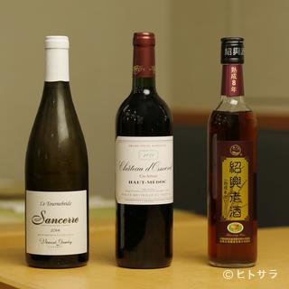 独創的な中国料理は、紹興酒はもちろんワインと合わせても美味