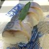 東信水産 - 料理写真:さば棒寿司 300円