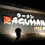 ラグマン - 看板♪