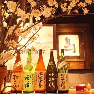 有名プレミア酒~ほぼ無名純米酒など!日本酒初心者様、大歓迎!