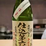ぎをん 遠藤 - 上喜元 純米吟醸 仕込61号 無濾過生原酒 限定品