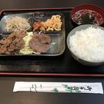 焼肉弁当カルビ亭 甲府中央店 -