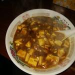 冨屋 - マーボー豆腐