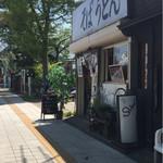 蕎麦bar - 中山道沿い