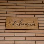 ドルチェメンテ -