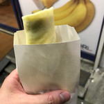 66062247 - チョコ・ホイップ・バナナ