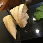 鮨 福萬 - 筍木の芽焼き