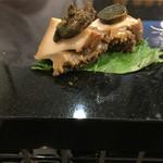 鮨 福萬 - 鮑