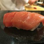 鮨 福萬 - 中トロ