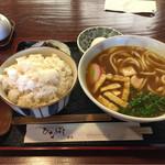 66067264 - カレー風味うどん定食850円プラス麦飯大盛り50円