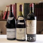 ル・ジャンティオム - 国内屈指の貯蔵数を誇る、ワインリストは必見