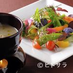 テルツィーナ - 寒くなったら登場する人気メニュー『色々野菜のバーニャカウダソース』