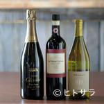 テルツィーナ - コストパフォーマンス抜群のイタリアワインが充実