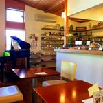 Garden cafe Bonheur -
