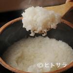 京甲屋 - タイミングを見計りながら土鍋で炊きあげる『御飯』