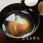 京甲屋 - 毎月四種類の椀種で提供される『お吸い物』