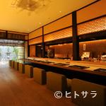 京甲屋 - 期待と余韻に浸るひとときを過ごせるカウンター席