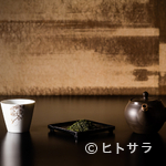 Salon de KANBAYASHI - 食事と共に楽しむのにぴったりな『煎茶』