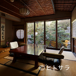 粟田山荘 - 名所旧跡をつなぐ散策路からほんの少し奥、静寂の山居