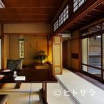 粟田山荘 - 料理はもちろん器、空間全てにおもてなしの心が溢れて