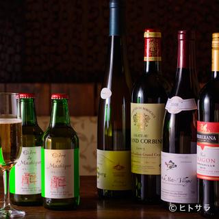 道産ワインを含め、季節ごとの厳選ワインをリーズナブルに堪能