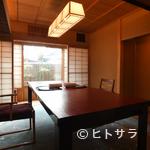 京料理 木乃婦 - ぞれぞれにしつらえの異なる部屋と多彩な会席料理