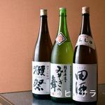 活魚料理 いか清 - 道内を中心とした約30種の日本酒。地元のみ流通する希有な1本も