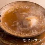 フルタ - 料理写真:贅沢な食材とスープが三位一体となる『フカヒレと天然トラフグの白子の上湯スープ煮込み』