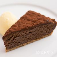 Grillかわむら - コースを締めくくる絶品デザート『チョコレートのタルト』