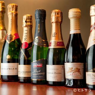 ベビーボトルで気軽にシャンパンを楽しむ