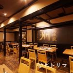 九州うまか北浜 - ご宴会は最大30名様までOK!