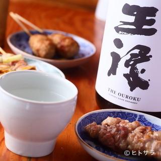 焼き鳥と相性のいい日本酒を全国から取り揃え
