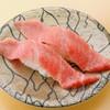 回転寿司 豊魚 - 料理写真:本鮪大トロ
