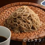 蕎麦恵土 - 数量限定の一皿。素朴な味わいが広がる『手挽きせいろ』