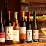 しみるワイン専門 マルクウク - グラスで手軽に楽しめる自然派ワイン