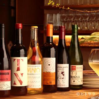 グラスで手軽に楽しめる自然派ワイン
